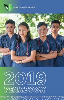 Yearbook Cover 2019